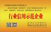 吉林省新华书店集团亚博平台网站有限责任公司