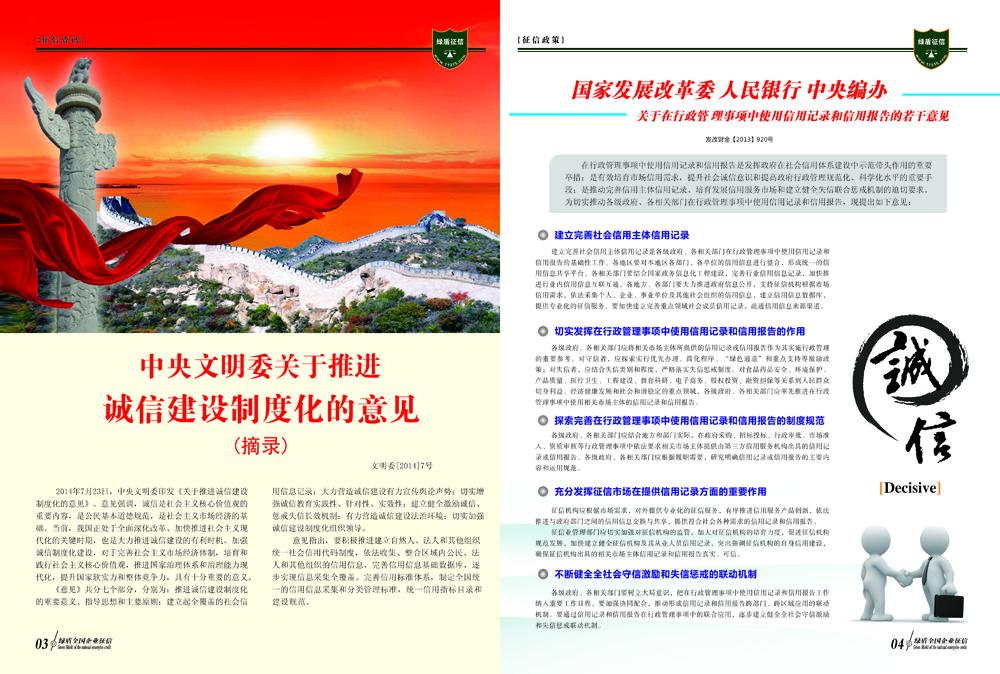 内页2.jpg