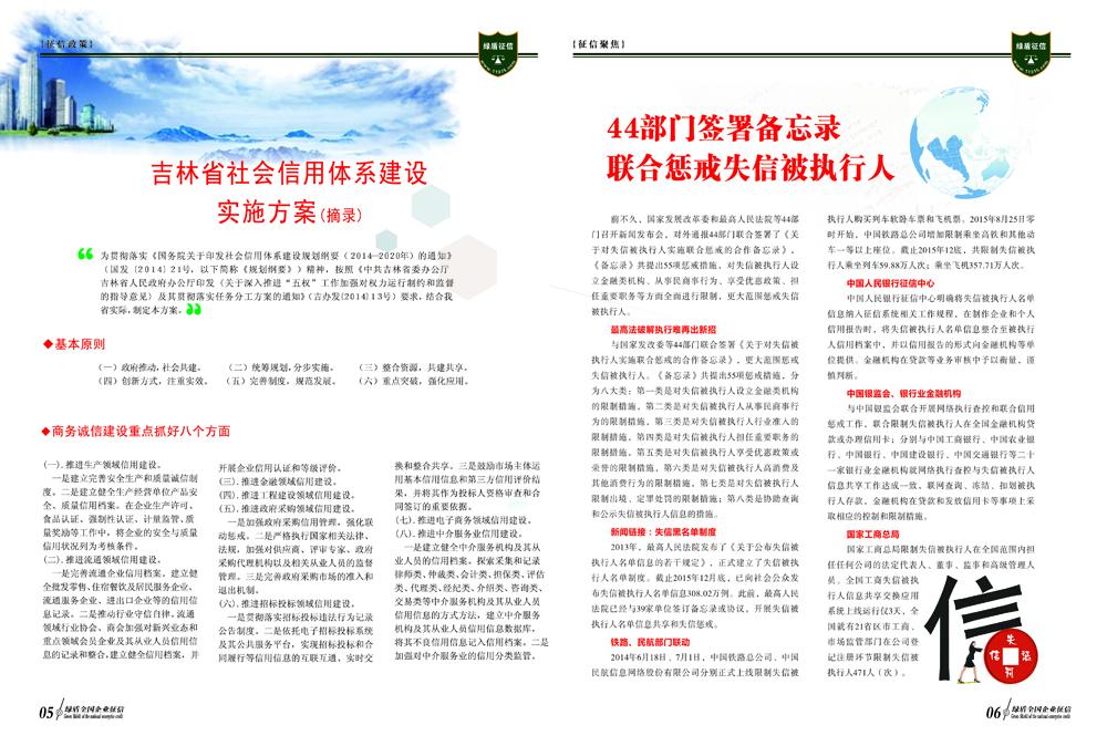 内页3.jpg