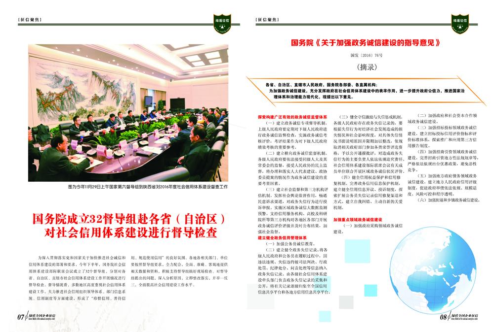 内页4.jpg