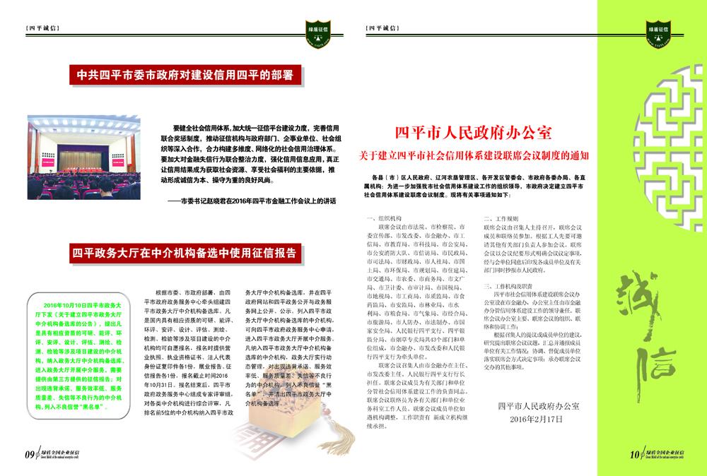 内页5.jpg