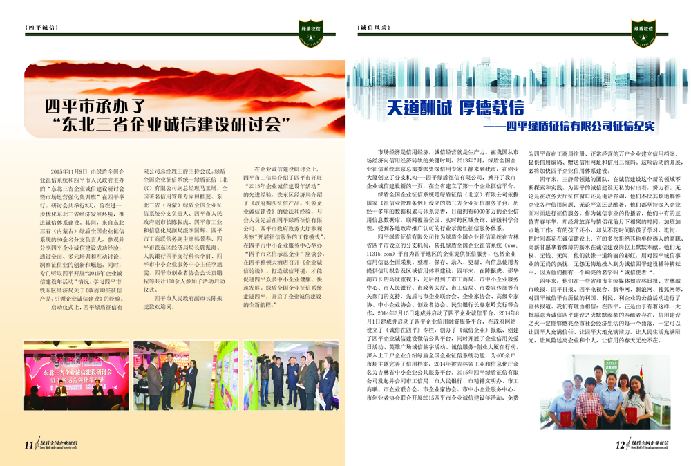 内页6.jpg