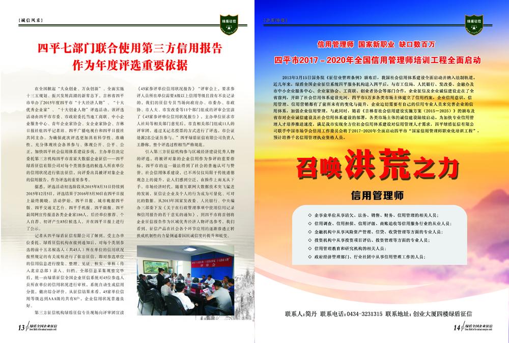 内页7.jpg