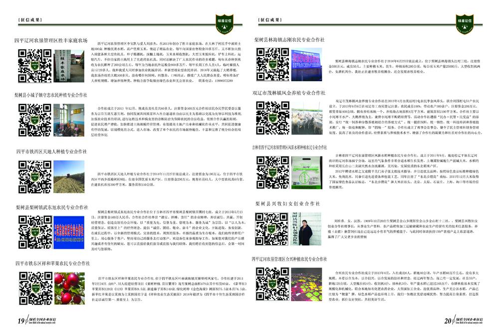 内页10.jpg