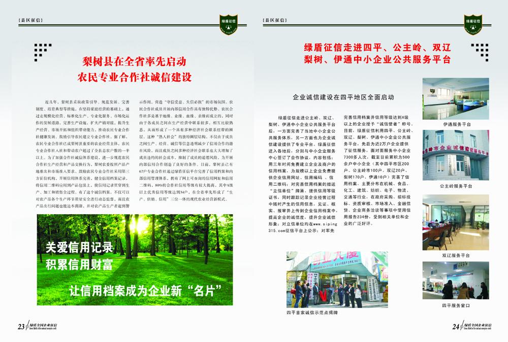 内页12.jpg